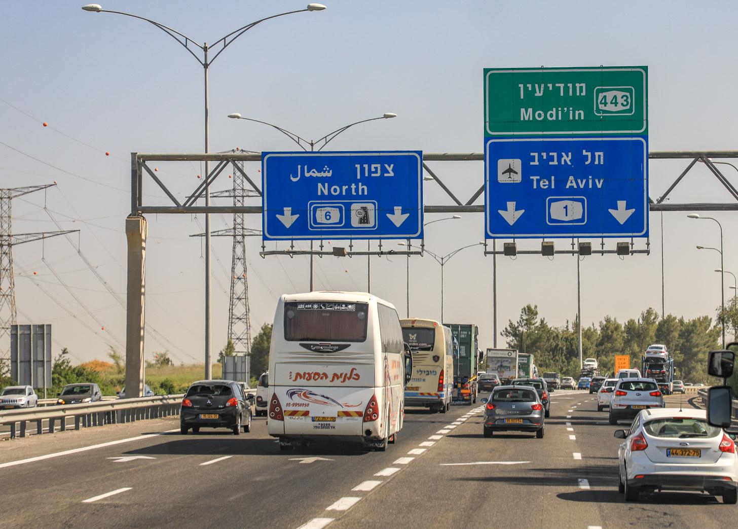 naar Tel Aviv reizen