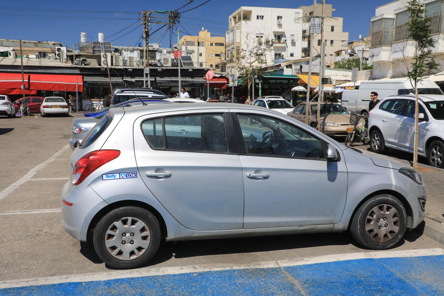 Auto huren in Tel Aviv